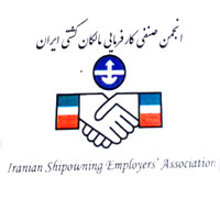 The member of the board of directors of guild association of Iranian ship owners