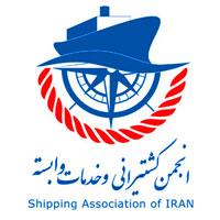 The member of Iran marine Engineering Association